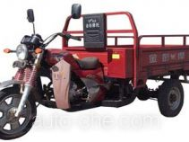 Jinpeng JP150ZH cargo moto three-wheeler