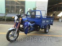 Jinpeng JP150ZH-3 cargo moto three-wheeler