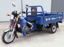 Jinpeng JP150ZH-4 cargo moto three-wheeler