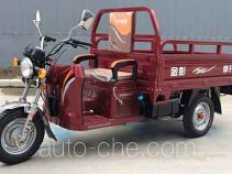 Jinpeng JP150ZH-5 cargo moto three-wheeler