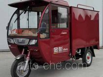 Jinpeng cab cargo moto three-wheeler