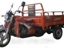 Jinpeng JP175ZH-2 cargo moto three-wheeler