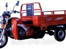 Jinpeng JP175ZH cargo moto three-wheeler