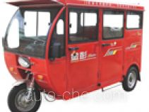 Jinpeng JP175ZK passenger tricycle
