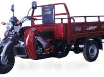 Jinpeng JP200ZH cargo moto three-wheeler
