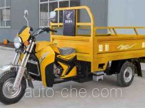 Jinpeng JP200ZH-4 cargo moto three-wheeler
