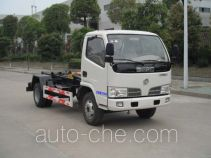 Chujiang JPY5070ZXXD detachable body garbage truck