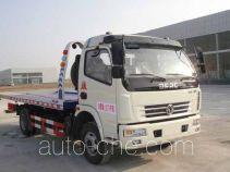 Chujiang JPY5080TQZ wrecker