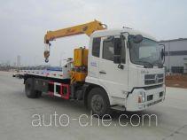 Chujiang JPY5120TQZD wrecker