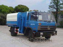 Chujiang JPY5120ZZZE self-loading garbage truck