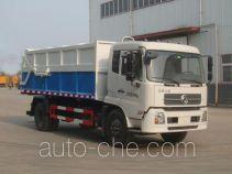 Chujiang JPY5161ZDJD docking garbage compactor truck