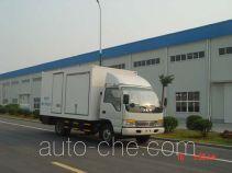 Anti-corrosion insulated box van truck