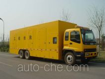 Jufeng (Sabo) JQG5230TDY engineering rescue works vehicle