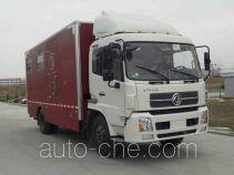 Jereh JR5100XYQ control and monitoring vehicle