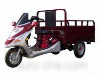 Jinshi JS110ZH-2C cargo moto three-wheeler