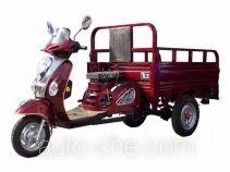 Jinshi JS110ZH-3C cargo moto three-wheeler