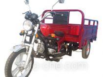 Jinshi JS110ZH-5C cargo moto three-wheeler