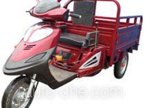 Jinshi JS110ZH-6C cargo moto three-wheeler