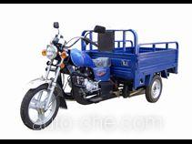 Jinshi JS110ZH-C cargo moto three-wheeler