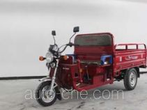 Jianshe JS125ZH cargo moto three-wheeler