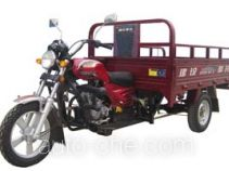 Jianshe JS150ZH-3 cargo moto three-wheeler