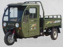 Jianshe JS150ZH-5 cab cargo moto three-wheeler