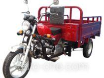 Jinshi JS150ZH-5C cargo moto three-wheeler
