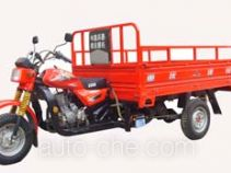 Jianshe JS150ZH-6 cargo moto three-wheeler