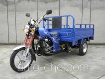 Jinshi JS150ZH-C cargo moto three-wheeler