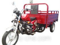 Jinshi JS175ZH-5C cargo moto three-wheeler