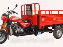 Jianshe JS175ZH-6 cargo moto three-wheeler