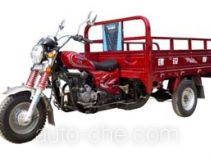 Jianshe JS175ZH-7 cargo moto three-wheeler