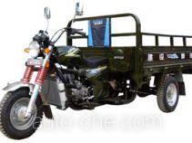 Jianshe JS200ZH-3A cargo moto three-wheeler