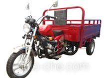 Jinshi JS200ZH-5C cargo moto three-wheeler