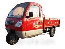 Jianshe JS200ZH-6 cab cargo moto three-wheeler