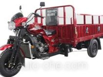 Jianshe JS200ZH-7 cargo moto three-wheeler