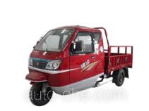 Jianshe JS200ZH-8 cab cargo moto three-wheeler
