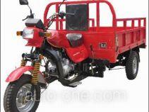 Jinshi JS200ZH-C cargo moto three-wheeler