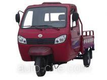 Jianshe JS250ZH-9 cab cargo moto three-wheeler
