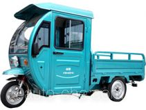 Jinshi JS4500DZH-4C electric cargo moto cab three-wheeler