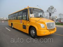 AsiaStar Yaxing Wertstar JS6110XCP2 primary/middle school bus