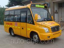 AsiaStar Yaxing Wertstar JS6570XCJ1 preschool school bus