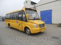 AsiaStar Yaxing Wertstar JS6790XCJ primary school bus
