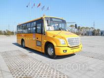 AsiaStar Yaxing Wertstar JS6900XCP primary school bus