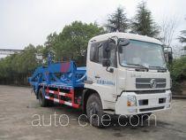 Sanji JSJ5166ZBG tank transport truck