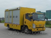 Hongdu JSV5100XXHMAR24 breakdown vehicle