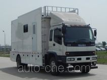 Hongdu JSV5160XJCMAR24 inspection vehicle