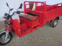 Jingtongbao JT150ZH cargo moto three-wheeler