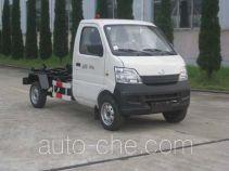 Qite JTZ5024ZXX detachable body garbage truck