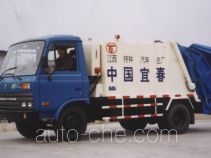 Qite JTZ5061ZYS rear loading garbage compactor truck